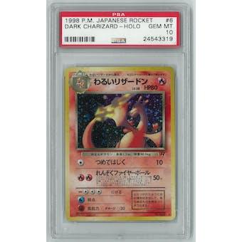 Pokemon Team Rocket Japanese Dark Charizard PSA 10 GEM MINT