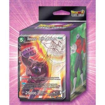 Dragon Ball Super TCG Expansion Set #12 - Universe 11 Unison Box