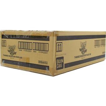 Dragon Ball Super TCG World Martial Arts Tournament Booster 12-Box Case