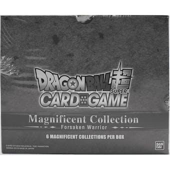 Dragon Ball Super TCG Magnificent Collection - Forsaken Warrior (Broly) 6-Deck Box