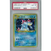 Pokemon Japanese Neo Genesis Feraligatr Holo Rare PSA 8