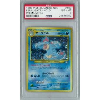 Pokemon Neo Genesis Japanese Premium File Feraligatr 160 PSA 9