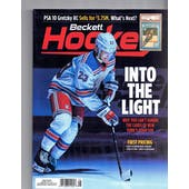 2021 Beckett Hockey Monthly Price Guide (#348 August) (Adam Fox)