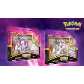 Pokemon Hidden Fates Pin Collection Pack