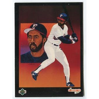 1989 Upper Deck Harold Baines Chicago White Sox Blank Back Black Border Proof