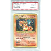 Pokemon 1998 Japanese CD Promo Single Charizard - PSA 9