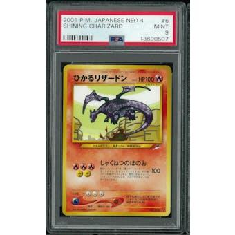 Pokemon Japanese Neo Destiny 4 Shining Charizard PSA 9