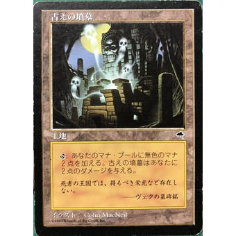 Magic the Gathering Tempest JAPANESE Single Ancient Tomb - MODERATE PLAY (MP)