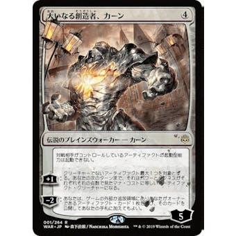 Magic the Gathering War of the Spark JPN Alternate Art Karn, The Great Creator FOIL - NEAR MINT (NM) Sick Deal