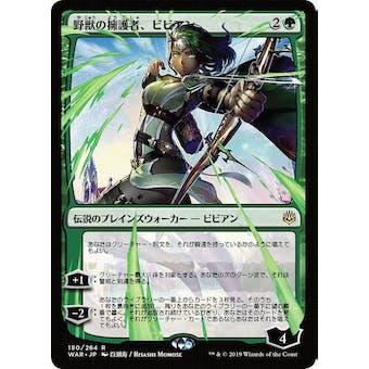 Magic the Gathering War of the Spark JPN Alternate Art Vivien, Champion of the Wilds FOIL - NEAR MINT (NM)
