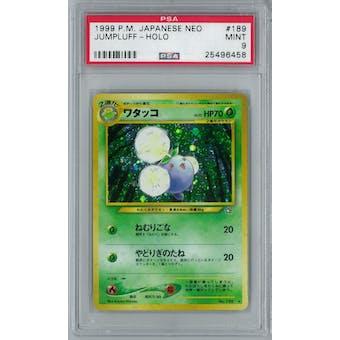 Pokemon Japanese Neo Genesis Jumpluff PSA 9