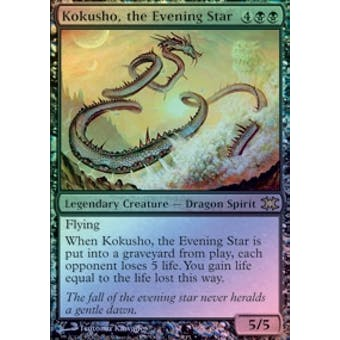Magic the Gathering From the Vault: Dragons Single Kokusho The Evening Star Foil