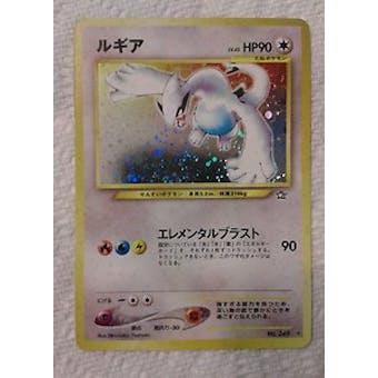 Pokemon Neo Genesis Single Lugia JAPANESE - 249 - NEAR MINT (NM)