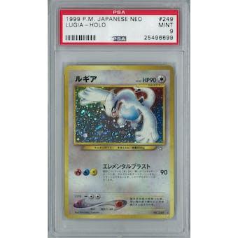 Pokemon Japanese Neo Genesis Lugia PSA 9