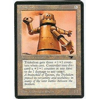 Magic the Gathering Antiquities Single Triskelion - NEAR MINT (NM)