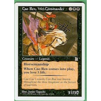 Magic the Gathering Portal 3: 3 Kingdoms Single Cao Ren, Wei Commander - NEAR MINT (NM)