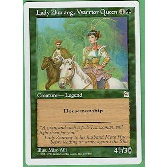 Magic the Gathering Portal 3: 3 Kingdoms Single Lady Zhurong, Warrior Queen - NEAR MINT (NM)
