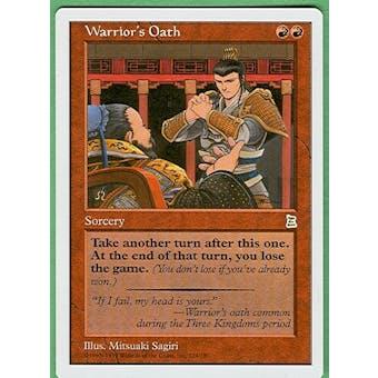 Magic the Gathering Portal 3: 3 Kingdoms Single Warrior's Oath - NEAR MINT (NM)