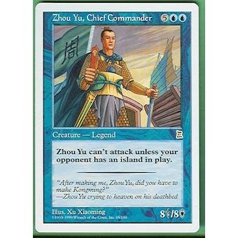 Magic the Gathering Portal 3: 3 Kingdoms Single Zhou Yu, Chief Commander - NEAR MINT (NM)