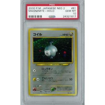 Pokemon Japanese Neo Discovery 2 Magnemite PSA 10 GEM MINT