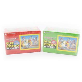 Mario Pikachu Campaign Special Card Box Set of 2