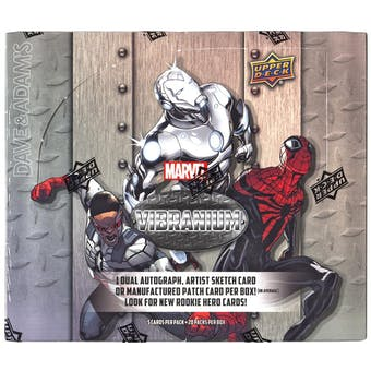 Marvel Vibranium Hobby Box (Upper Deck 2015)