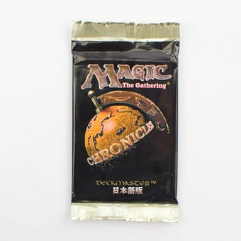 Magic the Gathering Chronicles Booster Pack - Japanese