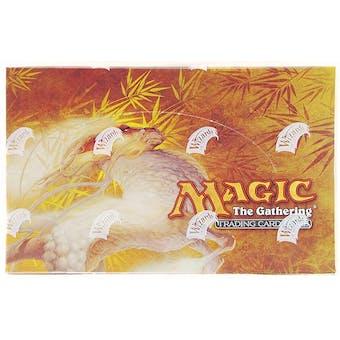 Magic the Gathering Saviors of Kamigawa Booster Box