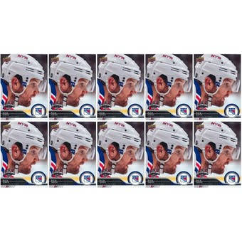 2015 Upper Deck All-Star Game Rick Nash 5 X 7 Card New York Rangers (Lot of 10)