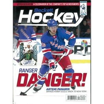 2019 Beckett Hockey Monthly Price Guide (#325 September) (Artemi Panarin)
