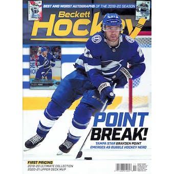 2020 Beckett Hockey Monthly Price Guide (#339 November) (Brayden Point)