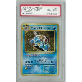 Pokemon Japanese CD Promo Single Blastoise No. 009 - PSA 10 GEM MINT