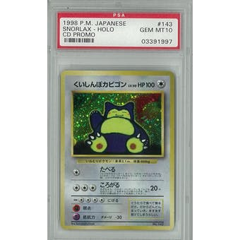 Pokemon Japanese CD Promo Single Snorlax No. 143 - PSA 10 - **03391997**