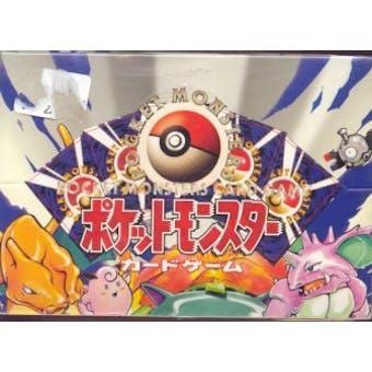 Pokemon Base 1 Japanese Booster Box