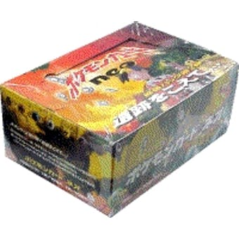 Pokemon Neo 2 Discovery Japanese Booster 60 Pack Box