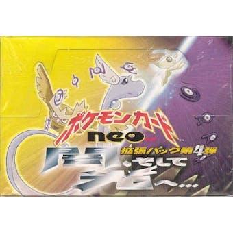 Pokemon Neo 4 Destiny Japanese Booster 60 Pack Box