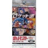 Pokemon Team Rocket Japanese Booster Pack