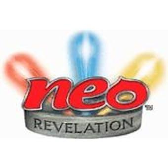 Pokemon Neo Revelation Complete Non-Holo Set 15-64/64 - NEAR MINT (NM)