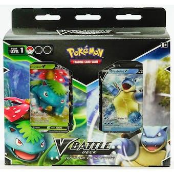 Pokemon Venusaur vs. Blastoise V Battle Deck Bundle