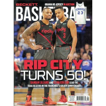 2019 Beckett Basketball Monthly Price Guide (#324 September) (Rip City)
