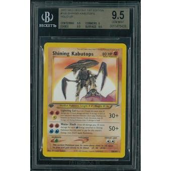 Pokemon Neo Destiny 1st Edition Shining Kabutops 108/105 BGS 9.5 GEM MINT (9 corners)