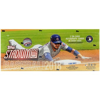 2018 Topps Stadium Club Baseball Hobby Box