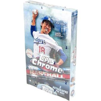 2016 Topps Chrome Baseball Hobby Box