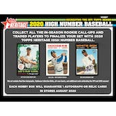 2020 Topps Heritage High Number Baseball Hobby 2-Box Lot - SHIPS LATE DECEMBER