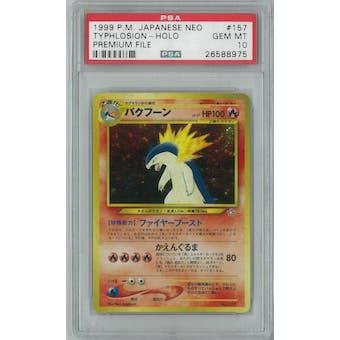 Pokemon Japanese Neo Premium File Typhlosion PSA 10 GEM MINT