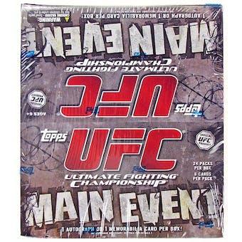 2010 Topps UFC Main Event 24-Pack Box