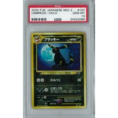 Pokemon Japanese Neo Discovery 2 Umbreon PSA 10