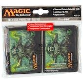 Ultra Pro Magic the Gathering Korozda Deck Protectors Horizontal (80 count pack)