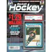 2021 Beckett Hockey Monthly Price Guide (#342 February) (Wayne Gretzky 1.29M)